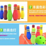 Professional Durable Six Colors Combination Indoor Bowling Set