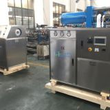 machine making dry ice/industrial dry ice machine/dry ice pack co2