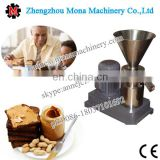 Industrial Small Scale Peanut Butter Machines Commercial Coffee Bean Grinder