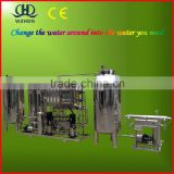 hot sell 250L/H two stage stainless steel reverse osmosis pure water treatment equipment