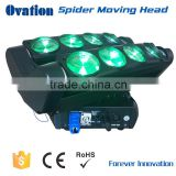 Unique products from china Led Spider Light White Beam Dj Lights Moving Head Stage Lighting/8heads RGBW Beam light