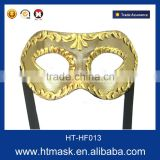 Custume Carnival Accessories HT-HF013 Plastic Half Face Party Eye Mask and Clear Plastic Face Mask