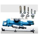 Good quality pneumatic air leg rock drill machine YT28 DTH skype: luhengMISS