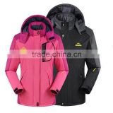 Winter Men Women Outdoor Thermal Coat Sport Ski Camping Climbing Jacket Waterproof & Windproof
