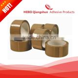 Brown BOPP Adhesive Packaging Tape BOPP Adhesive Packaging Tape Brown Colour