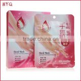 New Brand Hand Care Shea Butter Smoothing Whitening & Moisturizing Hand Mask