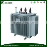 1600 kva oil immersed power transformer price