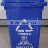30L high quality plastic dustbin with lid, recycling bin, waste bin, trash bin, rubbish bin, garbage bin, trash can