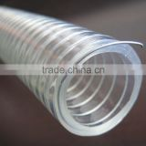 Weifang Alice customized 1/2Inch to 2Inch clear PVC steel wire reinforced/strengthed spring hose