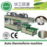 HGHY molded pulp beverage carriers machine production line