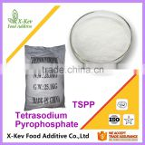 food additive sodium pyrophosphate Tetrasodium pyrophosphate anhydrous