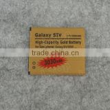 Rechargeable 3.7V 3030mAh Li-ion Polymer High Capacity Gold Battery for Samsung I9500 Galaxy SIV/S4