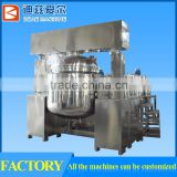 1300L chemical industry multi-function emulsifying machine,vacuum emulsifying mixer machine