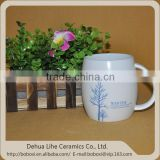 China supplier juice cup