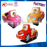 New chinese kids games coin operated children electric swing machine Baby car kiddie ride