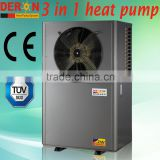 2016 New Micro commerical use air to water heat pump for Domestic hot water and air cooled