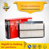 Air Filter TA6004 17801-16020/16040 for TOYOTA