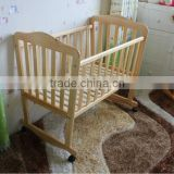 INQUIRY ABOUT Baby Cradle