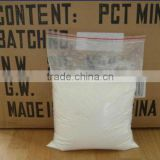 Factory purity 99% Natural Powder casno.107-35-7 Taurine