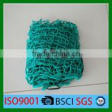 with 6mm elestic rope for fixing 25mm*25mm mesh size factory directly supplied cargo net
