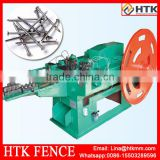 Widely used steel hinge making machine for sale, nail making machine, making nail machinery price