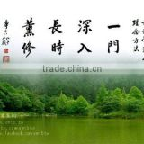 Shandong Jiahe Machinery Co., Ltd.