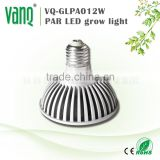 Best sell professional led light for indoor plant light fixtures of led grow light spectrum king