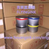 Sublimation heat transfer offset ink (FLYING SUBLIMATION INK)