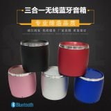 PTH01 mini wireless bluetooth speaker mini gun double bass 1+1 series bluetooth speaker
