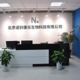 Beijing Nuoxuan Kangle Biological Science and Technology Co.ltd.