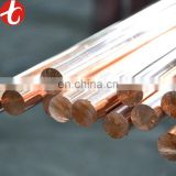 99.9% pure red copper round bar from china gold supplier