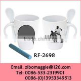 Wholesale White Porcelain Mug Spoon for World Cup 2014 Espresso Cup