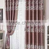 new design Simple compound silk hot curtain cloth Bedroom living room curtains