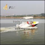 15ft Outboard Engine 40hp-60hp Mini FRP Boats