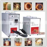 electric industrial heat treatment furnace for metal work piece high brazing atmosphere sintering/brazing furnace