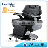 wholesale good design hydraulic facial bed spa table tattoo salon chair                                                                         Quality Choice