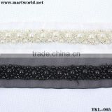 hot selling beaded crystal pearl trimmings(YKL-065)