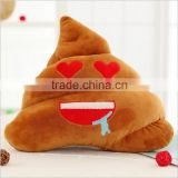 China 100% cotton wholesale party or household soft and protability body poop pillow emoji