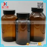 300ml 400ml 500ml amber wide mouth medicine glass bottle with black plastic lid for tablet