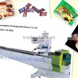 Operate Convenient ,biscuit and chocolate packing machineOperate Convenient ,biscuit and chocolate packing machine