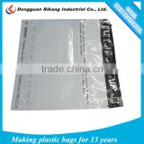 Bank Tamper Evident Security Bag, Secure Courier Bag Wholesaler, Clear Plastic Security Bag