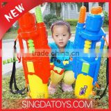 Hottest Kids Fun Summer Double-mouth Air Pressure Big Water Gun