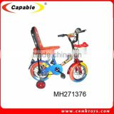 2015 Hot-selling baby tricycle children bicycle in china F-Chain cover,Training wheel