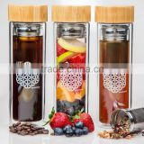 12OZ/340ML Mochic Double Wall Glass Drinking water bottle with tea filter and bamboo lid