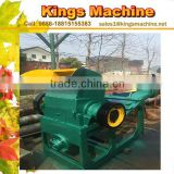 CE Strong China Factory Price Scrap Plastic Grinder,Plastic Grinder Machine(Ruian Kings brand)
