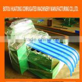 steel roof arch portable building machine