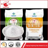 Food Grade White powder bentonite for animal feed for wholesale