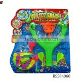 2014 Wholesale latex free water balloons