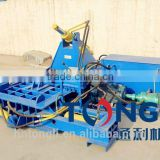 new technology hydraulic metal baler use for scrap metal,metal can in sale