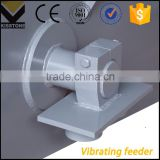 Vibratory bowl feeders widely used in Ethiopia